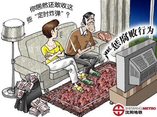 """读""""酒色财气诗""""有感(七绝)(原创诗词) - 大鹏展翅 - 大鹏展翅的网络家园"""