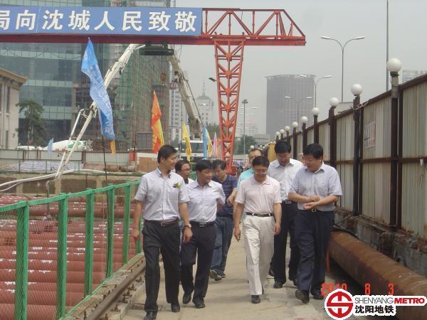 沈阳市地铁指挥部总工程师仝学让等领导在中铁十三局