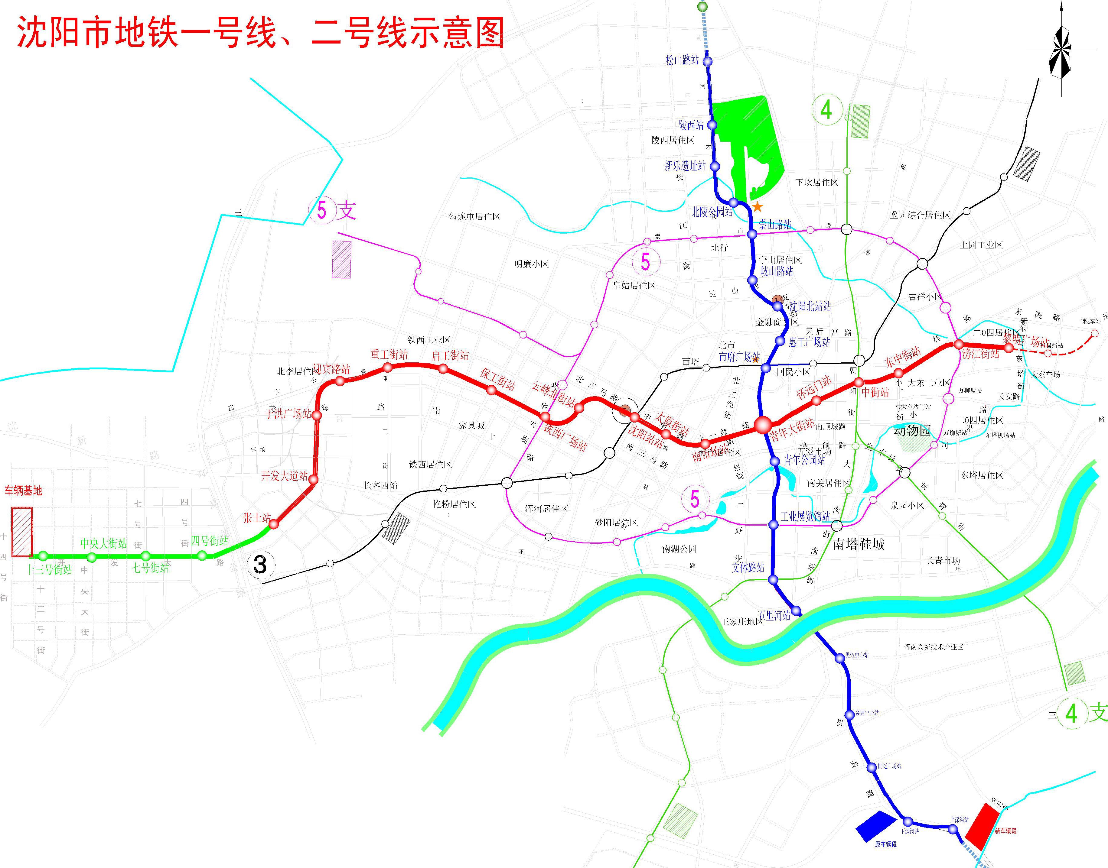沈阳市城市快速轨道交通建设规划 2009 2020图片